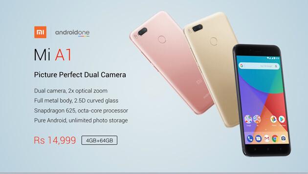 Xiaomi A1 - первый совместный смартфон Xiaomi и Google!